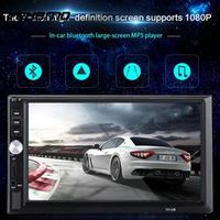 Vehemo with Remote Control 1080P MP5 Player Radio Car MP5 Support Reverse Image AUX