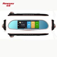 NEWSMY 6.86 inch dual lens front rear view record car DVRs dvr dash mirror video