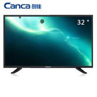 Canca 32 inches 1080P multimedia LCD Display monitor Full HD HDMI/USB/AV/RF/VGA LED