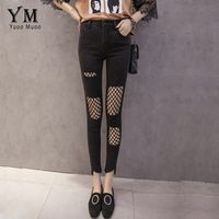 YuooMuoo Summer Plus Size Ripped Jeans Skinny Jeans Woman