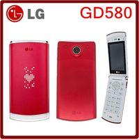 LG GD580 Unlocked 800mAh 3.15MP External Hidden OLED Display Cellphone