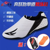 Taekwondo shoes coach shoes thicker soft bottom rubber bottom shoes adult men and women breathable martial arts shoes
