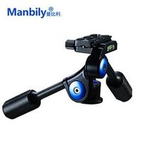 Manbily Video Tripod Ball Head 3-way Fluid Rocker Arm with Quick Release Plate