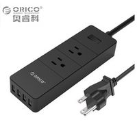 Orico Original black IPC-2A4U-US Power Strip with 1.5 power line 20w 2 outlet 4 usb port charger socket