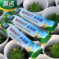 1 Orginal Packing 10grams Water Soluble Fertilizer