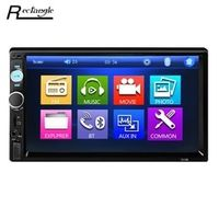 Rectangle Universal 7010B 7inch MP5 Player 2Din Touch Screen Car Video Audio Stereo