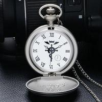 YISUYA Full Metal Alchemist Dull Polish Quartz Watch