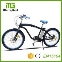 Merry Gold Cruiser Bicycle with lithium battery 360V 250W classic city electric bike