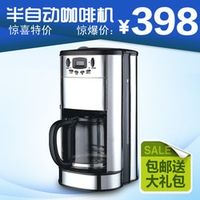 xq-688t coffee machine household drip fully-automatic grinder