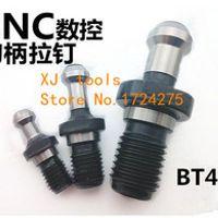 KAVTECNC TOOLS 2pcs BT40 x 45 Degree Pull Stud Nut Sealed Retention Knob ISO Stardard