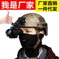 Hunting riflescope monocular device night vision goggles PVS-14 digital IR