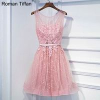 Roman Tiffan Vestido De Festa Prom Dresses Party Dress