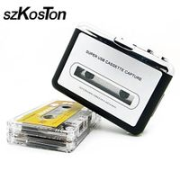 SZKOSTON Cassette Walkman MP3 Converter Tape to USB Flash Drive Audio Capture Player