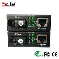 BLIY 1 pair gigabit fibra optical rj45 UTP media converter 1310/1550 ethernet switch