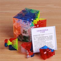 Moyu Aolong V2 puzzle speed magic cube 3 layer smooth