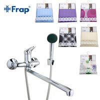 Frap Bath with Shower Curtains Mixer 40cm Stainless Steel Long Nose Outlet Brass