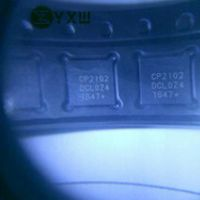 SHARCOH 5pcs/lot SILABS CP2102 USB-TO-UART BRIDGE 28VQFN IC CHIP CP2102-GMR 100%