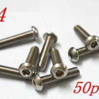 50pcs/Lot Metric Thread M4*5/6/8/10/12/16/18/20/22/25/30/35/40-70mm 304 Stainless Steel Button Head Hex Socket Cap Screws Bolts