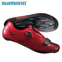 SHIMANO SH RC7 SPD SL Road Bike Shoes Riding Equipment Bicycle Cycling Locking