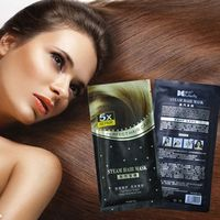 bawang 3pcs/lot Automatic heating Steam Mask keratin Treatment coarse dry split ends