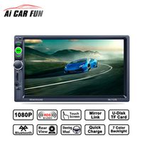 Ai CAR FUN RK-7157B 7inch 2DIN Bluetooth MP5 Player Steering Wheel Media Player