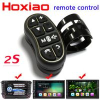 HoXiao Car steering wheel button lights navigation DVD / 2 din android Bluetooth