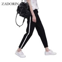 ZADORIN Top Leather Striped Harem Pants Women Black Casual