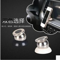 Cotochsun Car-Styling Pad Mobile Phone Holder Magnetic Bracket For Mercedes-Benz all