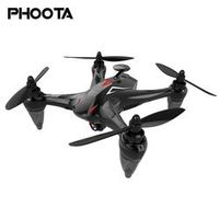 phoota 5G WiFi FPV GPS Drone Aircraft Brushless Motor Hover HD 1080P Remote