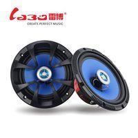 2016 LABO LB-PP2652T 6.5 Inch Subwoofer Horn Professional Sound DJ Classic speaker