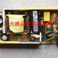 Tongfang M9CX4 TCC-9L80D Wall M228 power supply board