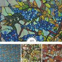 2018 leaf flower Static Cling Stained Glass Window Film