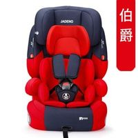 JADENO Safety Seat Apply To 9 months -12 years baby