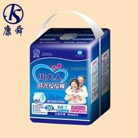 High Quality Adults Pants Diaper at Best Price
