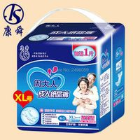 Adult diaper manufacturers selling oversized high-class old