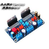 kaolanhon Master from the two parallel TDA7293 fever amplifier board mono 140W