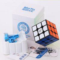 Cuberspeed MoYu Yuexiao Pro 3x3 GuoGuan Professional Funny