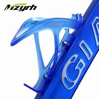 MZYRH Plastic Bicycle MTB Road Bike Water Bottle Cage Cycling Bottle Holder Mount