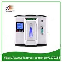 COXTOD XTY-AC103 Home Affordable Therapy Equipment Oxygen