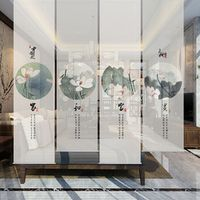 Lotus Divide Biombo Screen Patterns Designs Window Soft