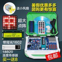 development board 51 microcontroller learning experimental