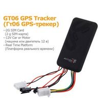 greattop GT06 GPS Tracker SMS GSM GPRS Car Monitor Locator Remote Control for 12-24V