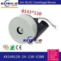280W 24V Low Noise High Pressure Speed Brushless DC Centrifugal Blower For Scrubber
