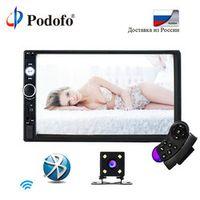"Podofo 7"" Touch Autoradio 2 Din In Dash Car Radio Digital Player MP5 Bluetooth USB SD"