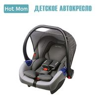 Hotmom Infant basket Child safety seat in Russia
