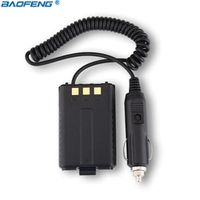 Battery 12V Car Charger Eliminator for Baofeng Dual Band Walkie Talkie Accessories