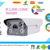 Luckertech Starlight Color 0.0001 Lux Ultra Llumination 960P/1080P 1.3MP 2.0MP Outdoor IP POE Camera Metal ONVIF Color Night