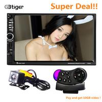 GBtiger 7020G 7 inch 2Din MP5 Player with Rearview Camera Bluetooth FM GPS