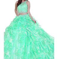 wejanedress 2 piece 1 Ball Gown Quinceanera Dresses