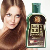 Aichun oil control anti-hair loss growth Herbal 200ml anti dandruff nourishing ufa